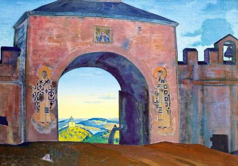 Y abrimos la puerta   Nicholas Roerich