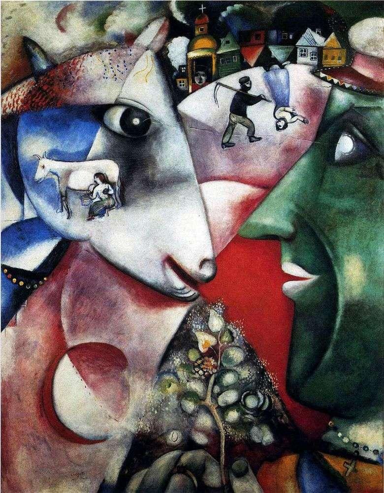 Yo y el pueblo   Marc Chagall